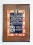 Crest preghiera Carabinieri