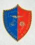 Distintivo Carabinieri  di Frontiera