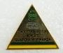 Distintivo Conduttore Vetture Blindate Guardia di Finanza