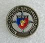 Distintivo MSU Carabinieri